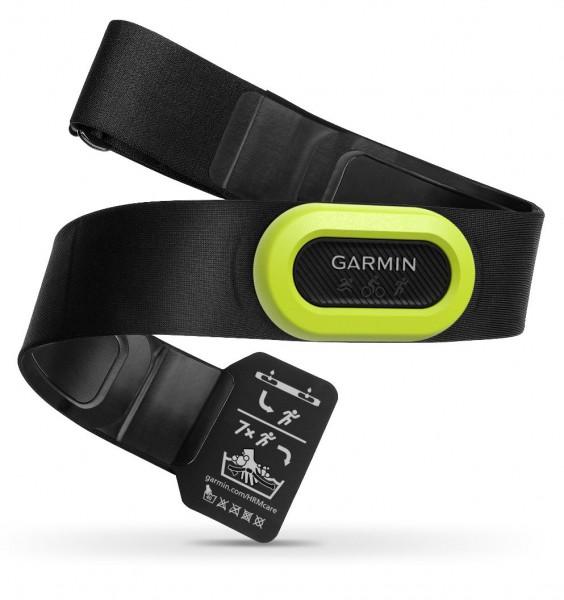 "GARMIN HRM-Pro™ - Herzfrequenz-Brustgurt ""Low Energy"""